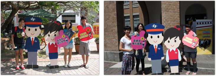馆员也协助帮同学们拍照,并取得同意后将同学与人形立牌合影的照片图片